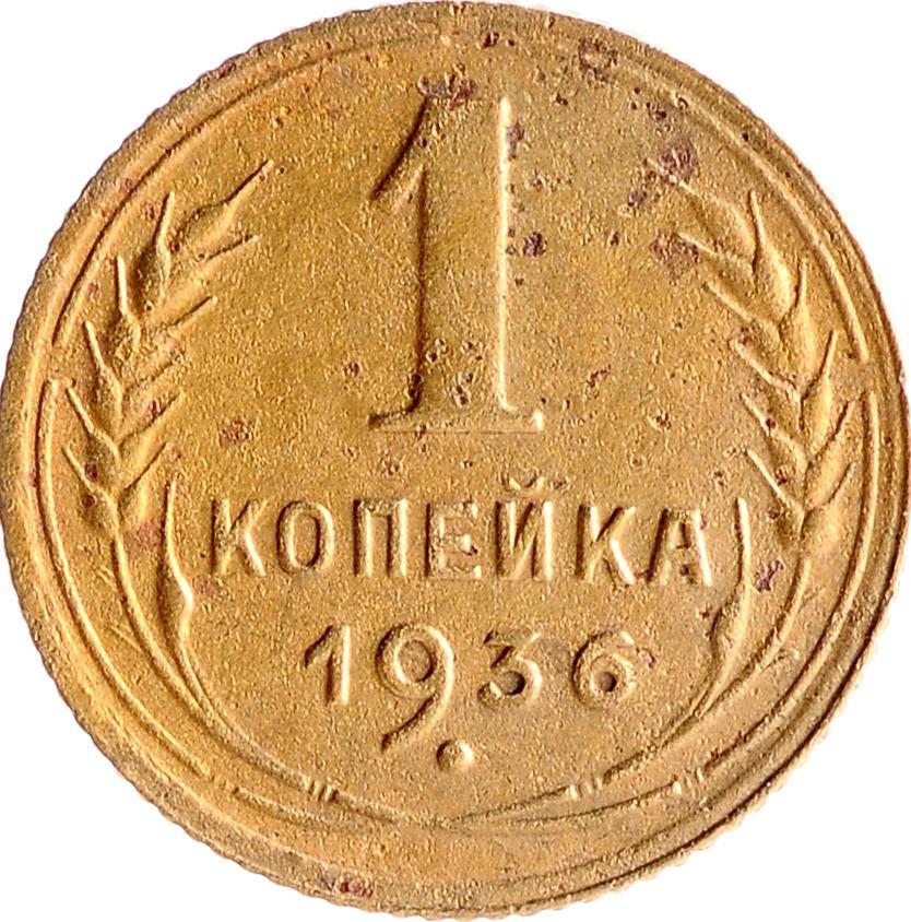 Набор жетонов 10 рублей - ямало-ненецкий ао, чеченская республика, пермский край (копии)